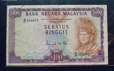 RM100 Ismail Md Ali Siri 3 A/21