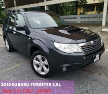 Used Subaru Forester for sale