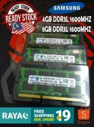 SAMSUNG 4GB DDR3L Laptop RAM 1600Mhz