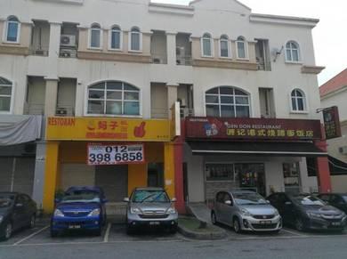 Dataran Sunway Ground Floor Shop,Jalan Pju 5/4,Kota Damansara