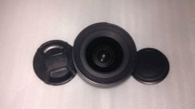 Tokina 11-16mm f/2.8
