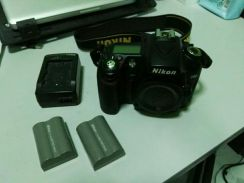 Nikon D90 Batavia Classic False Colour fc