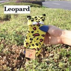 Sock/Leopard/Adult