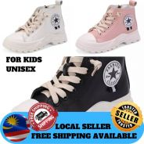 Kasut Sneakers Budak Unisex Boy Girl Shoes