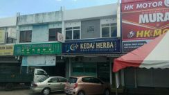 Sungai Petani Ground Floor Shop Lot for rent