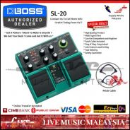 Boss SL-20 Slicer Audio Pattern Processor (SL20)