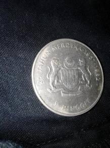 Duit syiling rm1 coin lama untuk dijual