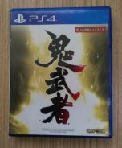 PS4 Remaster Onimusha Warloads