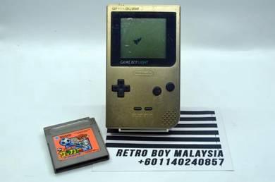 Rare Gameboy Light Game Bola