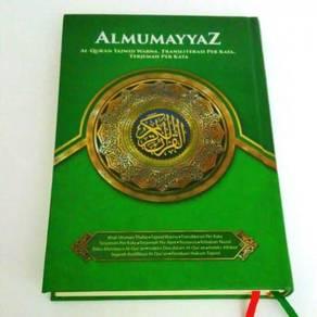 Al-MuMayYaz Rumi size A5 arau