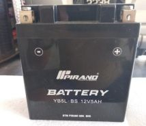 Auto Gate/ Alarm System Rechargeable Battery