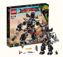 The LEGO 70613 Ninjago Garma Mecha Man
