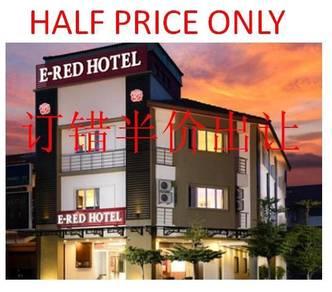 Half price e-red bayu mutiara bm