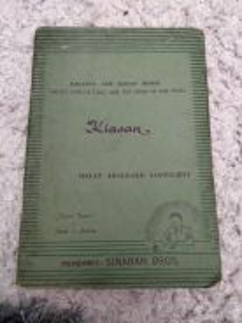 Kiasan Melayu1958