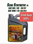 V7 car Engine oil