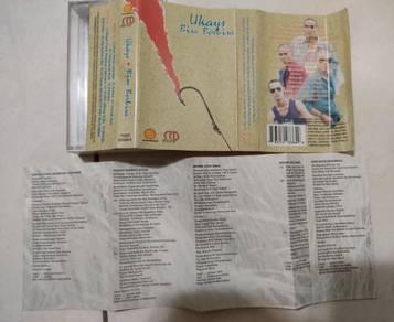 Cover album Ukays bisa berbisa
