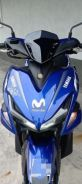 Yamaha nvx movistar