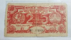 Indonesia emergency issue banknote 25 rupiah 1947