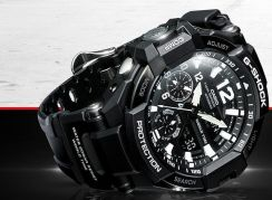 Watch - Casio G SHOCK GRAVITY GA1100-1A - ORIGINAL