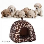 Soft leopard pet dog cat bed house kennel doggy pu