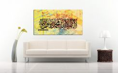 Frame kufi & khat art canvas material 0125