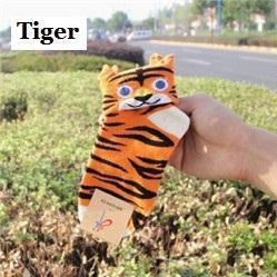 Sock/Tiger/Adult