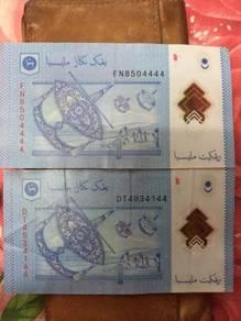 MYR RM1 cash for sell