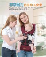 Squirrelbaby Baby Carrier With Hipseat