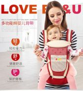 Love BB&U Four Ways Baby Carrier Hipseat