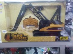 HuiNa 1:14 15 Channel Alloy RC Crane Truck