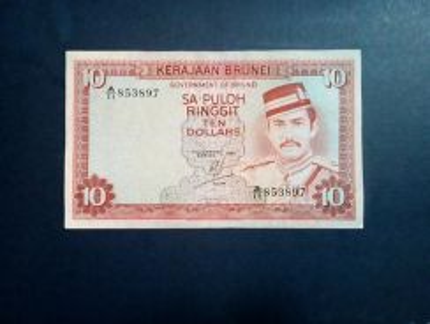 SA-PULOH RINGGIT Brunei A/11 853897 - EF - Siri 2
