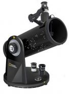 Telescope (National Geographic) - Very much new