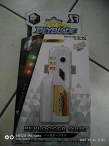 Beyblade Beylogger Plus