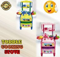 TOODLE COOKING STOVE (o)
