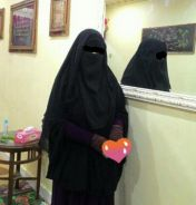 Niqab 2 Layer