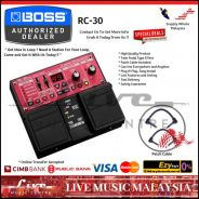 Boss RC-30 Loop Station Effect Pedal (RC300)