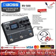 Boss RV-500 Multi-Effects Reverb Pedal (RV500)