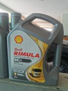 Engin oil shell ori