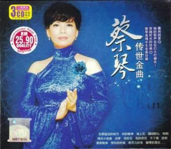 CD CAI QIN Greatest Hits 3CD Box Set
