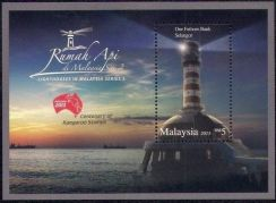 Miniature Sheet Light House Overprint Msia 2013