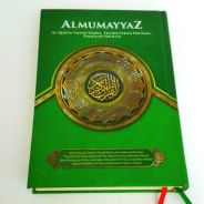 Al-MuMayYaz Rumi size A5 alor limbat