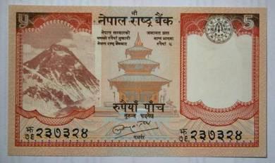 Nepal Banknote 5 Rupee banknote