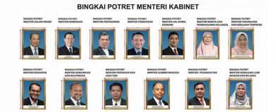 Bingkai Potret Menteri Kabinet