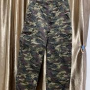 Bossini Army Green Style Pants