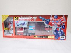 Transformers Optimus Prime New Year Convoy Special
