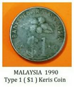 Duit syiling 1990 ~ type 1 ( 1 ) Keris coin.