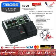 Boss RE-20 Space Echo Effect Pedal (RE20)