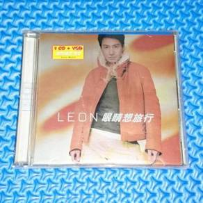 Leon Lai - Eyes Want to Travel [1999] Audio CD+VCD