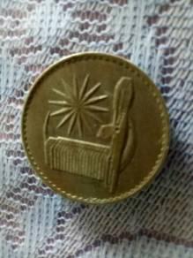 Syiling lama Rm seringgit 1971&1981 Rm 200/