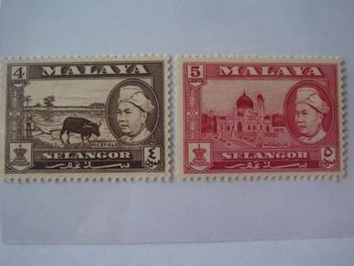 Malaya (Selangor) Old Stamps Lot#2 - MLH